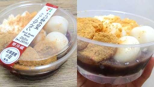 わらび餅&白玉クリームぜんざい